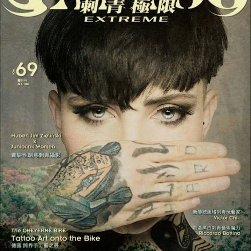 press tattoo extreme
